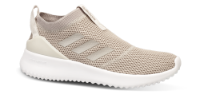 adidas sneaker beige ULTIMAFUSION
