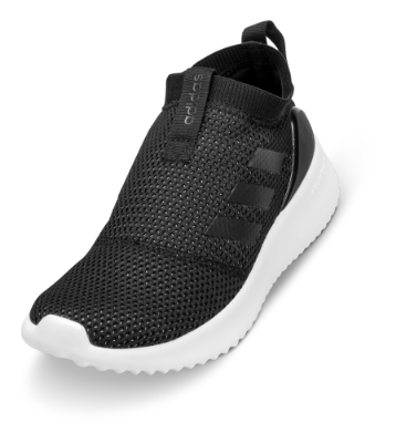 adidas sneaker sort ULTIMAFUSION